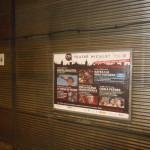 Publicidad exterior, PUblicidad metro Valencia