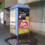 Publicidad cabinas, publicidad exterior, Nou Dent