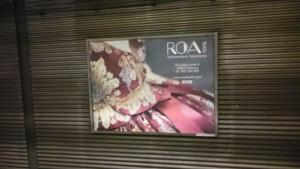Publicidad metro – ROA indumentaria fallera