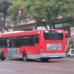 Publicidad autobuses – The Crazy Class