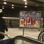Publicidad metro, publicidad exterior